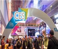 7 يناير.. معرض «CES 2020» يفتح أبوابه مقابل 100 دولار