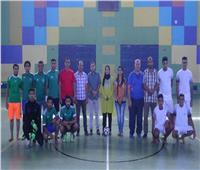 إنطلاق بطولة «كأس الشهيد» لكليات جامعة المنيا