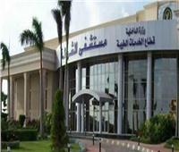 العيادات الخارجية بمستشفيات الشرطة تواصل علاج المواطنين بالمجان