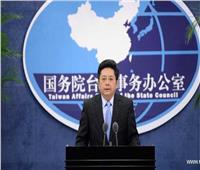 الصين: لا يحق لتايوان الانضمام للإنتربول