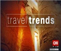 «سي إن إن» تسلط الضوء على السياحة الاستشفائية في مصر