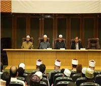 «البحوث الإسلامية» يُكرم الوافدين الفائزين في مسابقة المواهب المتنوعة