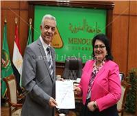 رئيس جامعة المنوفية يهنىء نائب شئون التعليم والطلاب بمنصبها الجديد