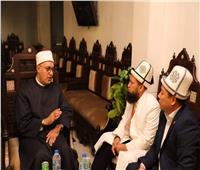 """أمين """"البحوث الإسلامية"""" يلتقي مفتي قيرغيزستان لبحث التعاون المشترك"""