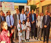 وفد من الاتحاد الأوروبي و«اليونيسيف» يزور مدارس الدمج بالإسكندرية