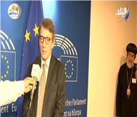 فيديو| رئيس البرلمان الأوروبي: البابا تواضروس غيّر كثيرا من المفاهيم المغلوطة عن مصر