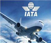 «الاياتا» تجري استطلاع رأي 10877 راكب عبر 166 دولة
