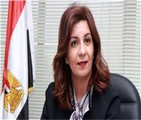 جولة لوزيرة الهجرة بالعلمين الجديدة بصحبة خبراء «مصر تستطيع بالاستثمار»