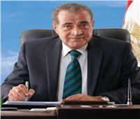 وزير التموين يفتتح عدداً من المشروعات اللوجستية بمحافظة البحيرة اليوم