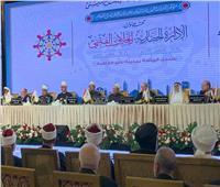 صور  «إبراهيم نجم» يوضح خطوات تنفيذ مبادرات المؤتمر العالمي للإفتاء