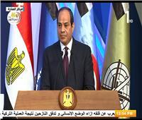 فيديو| السيسي: «أنا خايف على أولاد مصر لكن مش ممكن نضيعهم أبدًا»