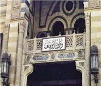 انطلاق حملة الأوقاف المصرية العالمية «هذا هو الإسلام»