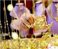 ارتفاع أسعار الذهب المحلية بمنتصف تعاملات 17 أكتوبر