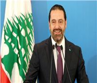 الحريري يعرب عن تقديره للرئيس السيسي ولدور مصر الداعم للبنان