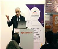 طارق شوقي يلقى محاضرة في معرض فرانكفورت الدولي للكتاب