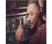 إلغاء رخصة طيار فيديو محمد رمضان مدى الحياة.. وإيقاف الطيار المساعد