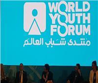 «كوكاكولا» ترعى منتدى شباب العالم في جولته بجميع أنحاء العالم