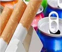 فرض ضريبة جديدة على السجائر والمشروبات الغازية.. الحكومة ترد