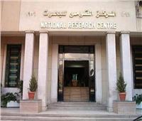 مصر تستضيف المدرسة العربية الرابعة للفلك الفيزيائي.. 19 أكتوبر
