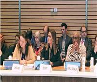 وزيرة الاستثمار: نفذنا برنامج إصلاح اقتصادي واجتماعي لتعزيز النمو المُستدام