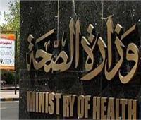 القليوبية تفوز بالمركز الثاني على مستوى الجمهورية في رصد الأمراض المعدية