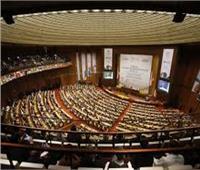 اختتام أعمال الجمعية الـ141 للاتحاد البرلماني الدولي في بلجراد بمشاركة وفد مصري