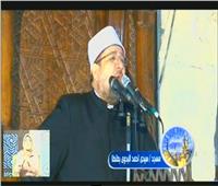 فيديو| وزير الأوقاف يبرز « ذكر الله حياة القلوب» بخطبة الجمعة