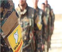 قوات سوريا الديمقراطية: تركيا تنتهك وقف إطلاق