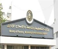التخطيط: نتعاون مع المنظمة العربية للتنمية الإدارية لتنفيذ العديد من البرامج