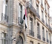 السفارة المصرية بلبنان تدعو المصريين لتوخي الحذر والابتعاد عن التجمعات