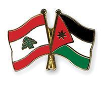 السفارة الأردنية ببيروت تجدد مطالبة رعاياها بالابتعاد عن مناطق التوتر والتجمعات