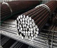 أسعار الحديد المحلية تواصل استقرارها بأسواق الجمعة 18 أكتوبر