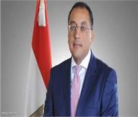 «مدبولي» يلتقى الرئيسين المشاركين لمجموعة أصدقاء مصر بمجلس النواب الأمريكي