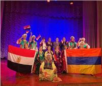 «ماتخفوش على مصر» في تحية فرقة «رضا» لجمهور أرمينيا