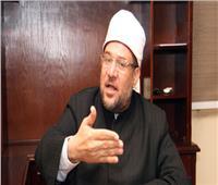 «الأوقاف» تدعم حملة إزالة وصمة المرض النفسي لـ«أحمد عكاشة»