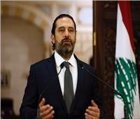 عاجل| رئيس وزراء لبنان: منح القوى السياسية 72 ساعة لتهدئة غضب اللبنانيين