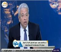 عبد المنعم سعيد عن أزمة مباراة القمة: «مسئولية الجبلاية»