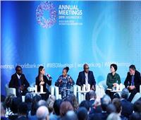 جلسة باجتماعات البنك الدولي تشيد بجهود الرئيس السيسي في إطلاق اتفاقية التجارة
