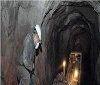 مقتل ما لا يقل عن 11 بعد انهيار سد بمنجم ذهب في سيبيريا