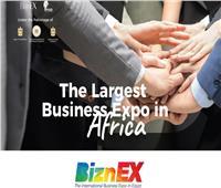 المجالس التصديرية تعلن مشاركتها في المعرض الدولي للاستثمار والتوكيلات التجارية
