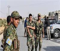 قوات سوريا الديمقراطية تطالب بمراقبين دوليين «للهدنة»