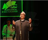صور| أناشيد وابتهالات في حفل الشيخ إيهاب يونس بـ«الساقية»