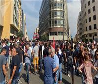 لليوم الثالث| توافد المحتجين إلى ساحة رياض الصلح وسط بيروت