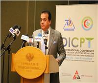 وزير التعليم العالي يفتتح المؤتمر الدولي الأول للعلاج الطبيعي بجامعة الدلتا