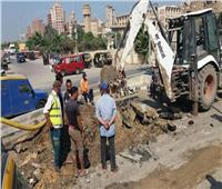 محافظ الغربية يوجه بصيانة أعطال كسر ماسورة مياه منشية البكري