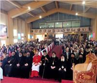 البابا تواضروس يصل مدينة ليون