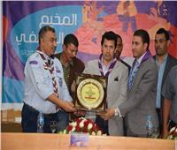 وزير الشباب والرياضة يفتتح أكبر تجمع رقمي في العالم بالمركز الكشفي