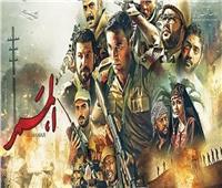 جامعة حلوان تستضيف أبطال فيلم الممر.. الاثنين