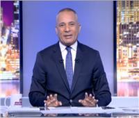 أحمد موسي يناشد محافظ الأقصر بإزالة مفتاح الحياة المُقلد.. فيديو