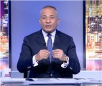 أحمد موسى: لبنان على قلب رجل واحد منذ 3 أيام لإسقاط الحكومة
